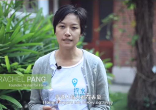 HKU Sustainability – Will You Be Part of it?
